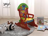 家具攝影:s01.jpg