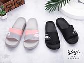 拖鞋攝影:s01.jpg