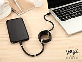 USB充電線攝影:s02.jpg