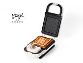 烤面包機寢具攝影:s05.jpg