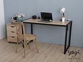 家具攝影:s03.jpg