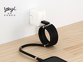 京普威爾手機充電線攝影:s21.jpg