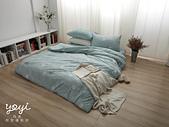 寢具攝影:s13.jpg