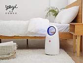 興業空氣濾淨器攝影:s09.jpg