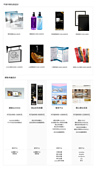 設計價格頁面:設計價格.png