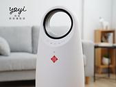 興業空氣濾淨器攝影:s23.jpg