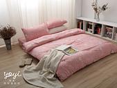 寢具攝影:s08.jpg