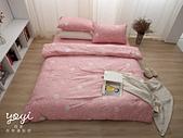 寢具攝影:s09.jpg
