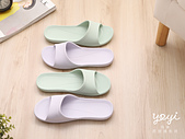 拖鞋攝影:s08.jpg
