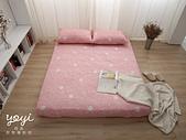 寢具攝影:s10.jpg