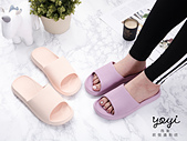 拖鞋攝影:s13.jpg