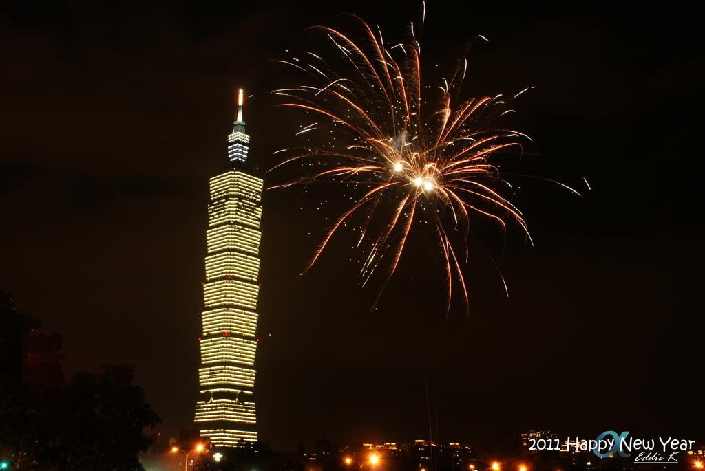 2011 Happy New Year:DSC06177.JPG