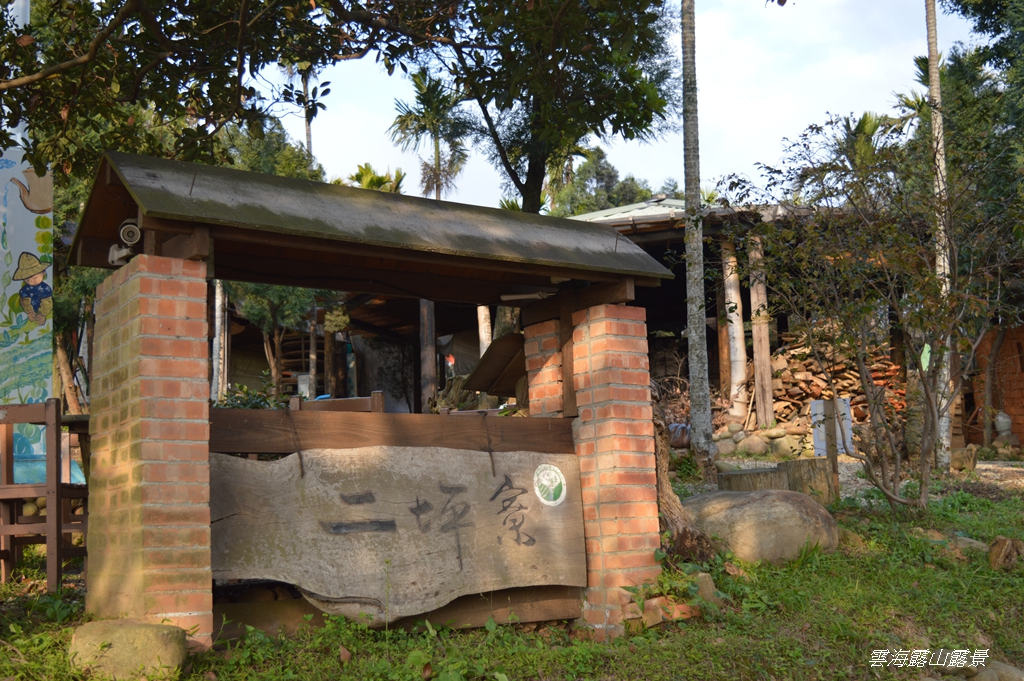 三坑自然生態公園野營109.2/20~21:DSC_0031.jpg