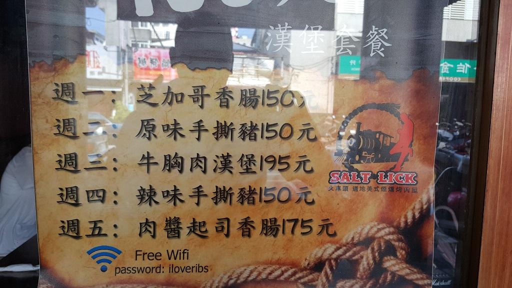 花東105.8/31~9/2:DSC_0130.jpg
