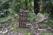 花蓮錐麓古道107.12.11~13:DSC_0222.jpg