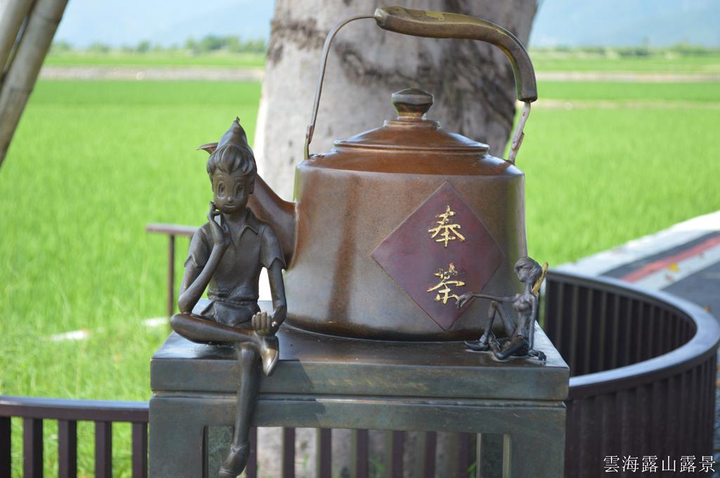 花東105.8/31~9/2:DSC_0365.jpg