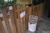 花蓮錐麓古道107.12.11~13:DSC_0262.jpg