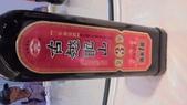 中國2:倉橋直街19.JPG