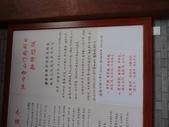 中國2:溫州江心嶼16 - 複製.JPG