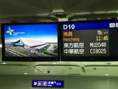 福州:佑民寺2.jpg