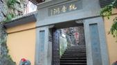 中國2:靈峰觀音洞10.JPG