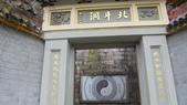 中國2:靈峰觀音洞17.JPG