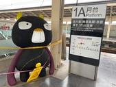 新竹:高鐵新竹站36.jpg