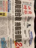 台北:六號車廂9.jpg