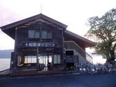 日本1:十和田湖黃昏12.jpg