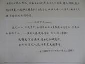 中國2:溫州江心嶼17 - 複製.JPG