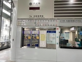 新竹:高鐵新竹站37.jpg