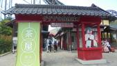新加坡:富士急樂園4.JPG