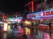 中國2:響嶺頭6.jpg