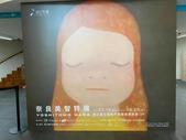 台北:奈良美智特展1.jpg