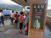 花蓮:新城太魯閣車站10.jpg