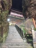 中國2:靈峰觀音洞13.jpg