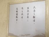 中國2:兜率天宮18.jpg