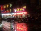 中國2:響嶺頭8.jpg