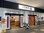 台中:三井12.JPG