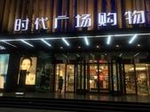 中國2:溫州時代廣場19.jpg