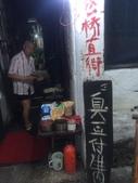 中國2:倉橋直街18.jpg