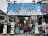 台北:西門町2.JPG