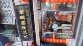 中國2:倉橋直街4.JPG