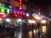 中國2:響嶺頭5.jpg
