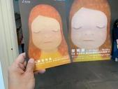 台北:奈良美智特展5.jpg
