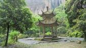 中國2:靈峰觀音洞5.JPG