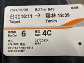 台北:六號車廂4.JPG