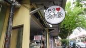 台北:新北投舊車站14.JPG