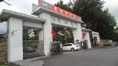 台北:新北投舊車站17.JPG