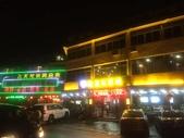 中國2:響嶺頭3.jpg